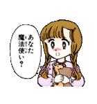 ときめきトゥナイト(池野恋)(個別スタンプ:35)