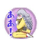 ときめきトゥナイト(池野恋)(個別スタンプ:38)