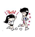 ときめきトゥナイト(池野恋)(個別スタンプ:39)