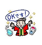 夏のあいさつスタンプ!!BOY
