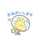 ゆるカワ♪スヌーピー【アストロノーツ編】(個別スタンプ:5)