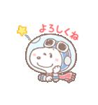 ゆるカワ♪スヌーピー【アストロノーツ編】(個別スタンプ:6)