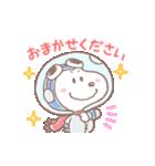 ゆるカワ♪スヌーピー【アストロノーツ編】(個別スタンプ:7)
