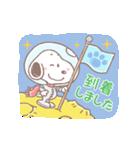 ゆるカワ♪スヌーピー【アストロノーツ編】(個別スタンプ:9)