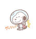 ゆるカワ♪スヌーピー【アストロノーツ編】(個別スタンプ:10)