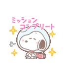ゆるカワ♪スヌーピー【アストロノーツ編】(個別スタンプ:11)