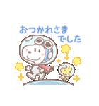 ゆるカワ♪スヌーピー【アストロノーツ編】(個別スタンプ:12)