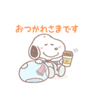 ゆるカワ♪スヌーピー【アストロノーツ編】(個別スタンプ:13)