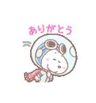 ゆるカワ♪スヌーピー【アストロノーツ編】(個別スタンプ:14)