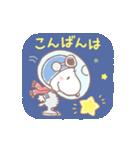ゆるカワ♪スヌーピー【アストロノーツ編】(個別スタンプ:15)