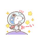 ゆるカワ♪スヌーピー【アストロノーツ編】(個別スタンプ:17)