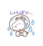 ゆるカワ♪スヌーピー【アストロノーツ編】(個別スタンプ:20)