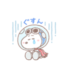 ゆるカワ♪スヌーピー【アストロノーツ編】(個別スタンプ:23)