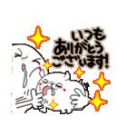 目力ちゃん。[眼力ちゃん](個別スタンプ:3)