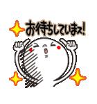 目力ちゃん。[眼力ちゃん](個別スタンプ:14)