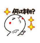 目力ちゃん。[眼力ちゃん](個別スタンプ:29)