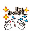 目力ちゃん。[眼力ちゃん](個別スタンプ:39)