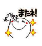 目力ちゃん。[眼力ちゃん](個別スタンプ:40)