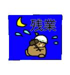 がんばれ もぐら父さん(個別スタンプ:05)