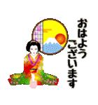 和 <日本の美>日本語(個別スタンプ:01)