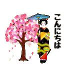 和 <日本の美>日本語(個別スタンプ:02)