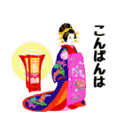 和 <日本の美>日本語(個別スタンプ:03)