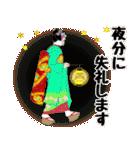 和 <日本の美>日本語(個別スタンプ:05)