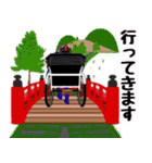 和 <日本の美>日本語(個別スタンプ:06)