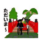 和 <日本の美>日本語(個別スタンプ:07)