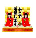 和 <日本の美>日本語(個別スタンプ:09)