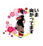 和 <日本の美>日本語(個別スタンプ:10)