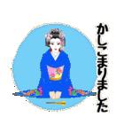 和 <日本の美>日本語(個別スタンプ:15)