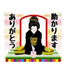 和 <日本の美>日本語(個別スタンプ:18)