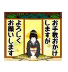 和 <日本の美>日本語(個別スタンプ:19)