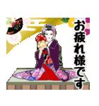 和 <日本の美>日本語(個別スタンプ:21)
