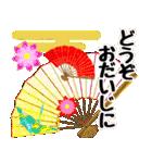 和 <日本の美>日本語(個別スタンプ:22)