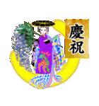 和 <日本の美>日本語(個別スタンプ:23)
