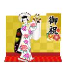 和 <日本の美>日本語(個別スタンプ:24)