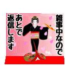 和 <日本の美>日本語(個別スタンプ:27)