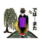 和 <日本の美>日本語(個別スタンプ:28)