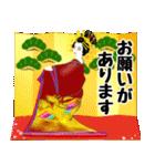 和 <日本の美>日本語(個別スタンプ:30)