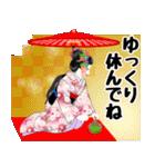和 <日本の美>日本語(個別スタンプ:31)