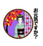 和 <日本の美>日本語(個別スタンプ:32)
