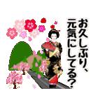 和 <日本の美>日本語(個別スタンプ:33)