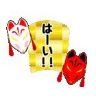 和 <日本の美>日本語(個別スタンプ:36)