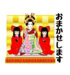 和 <日本の美>日本語(個別スタンプ:37)