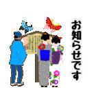 和 <日本の美>日本語(個別スタンプ:38)