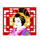和 <日本の美>日本語(個別スタンプ:40)