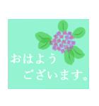 伝えたい想いに可愛い花を添えて第14弾。(個別スタンプ:1)