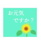 伝えたい想いに可愛い花を添えて第14弾。(個別スタンプ:3)